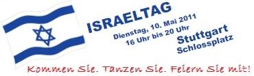 Israeltag - 10.05.2011, 16:00 - 20:00 Uhr, Schlossplatz Stuttgart