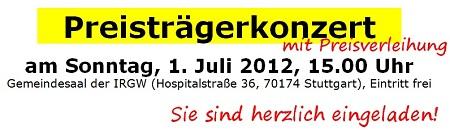 Preisträgerkonzert 6. Karl-Adler-Jugendmusikpreis Baden-Württemberg am Sonntag, 1. Juli 2012, 15.00 Uhr