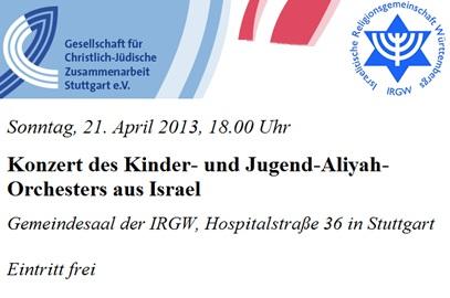 Konzert Kinder- und Jugend-Aliyah
