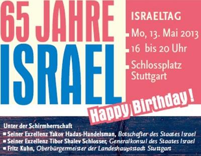ISRAEL-TAG 65 Jahre Unabhängigkeit Israels