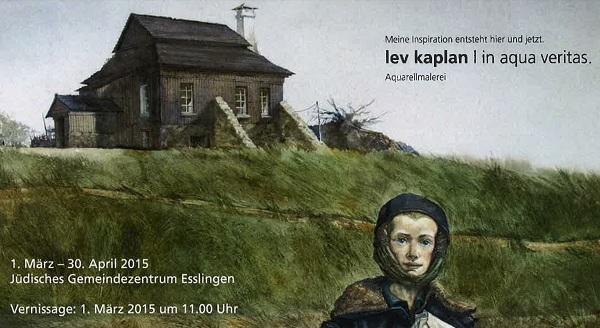 Lev Kaplan: In Aqua veritas. Vernissage: 01.03.2015, 11.00 Uhr, IRGW-Gemeindezentrum Im Heppächer/Esslingen; die Ausstellung ist vom 01.03.2015 bis 30.04.2015 dort zu sehen