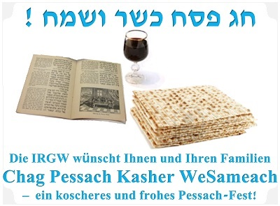 Pessach Kasher WeSameach!