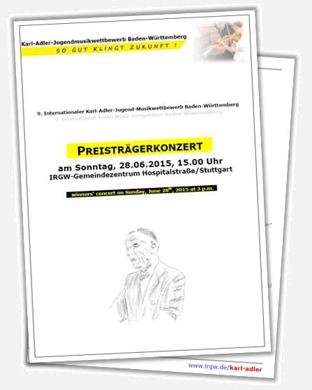 Preisträgerkonzert 9., int. Karl-Adler-Jugendmusikwettbewerb Baden-Württemberg