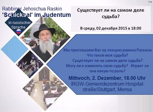 Rabbiner Jehoshua Raskin spricht über 'Schicksal' im Judentum; Mi, 02.12.2015, 18.00 Uhr, IRGW-Gemeindezentrum Hospitalstraße / Stuttgart - Veranstaltung ist in russischer Sprache