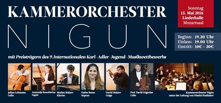 Auftritt Kammerorchester Nigun e.V.