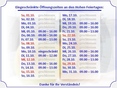 Bitte beachten Sie die eingeschr�nkten �ffnungszeiten w�hrend der Hohen Feiertage 5777