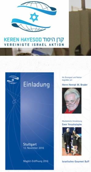 Magbit-Eröffnung von Keren Hayesod (KH) am Samstag, 12.11.2016, 19.30 Uhr, IRGW-Gemeindezentrum Hospitalstraße/Stuttgart mit Henryk M. Broder als Ehrengast