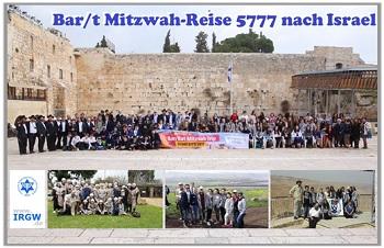 Bar/t Mizwa-Reise nach Israel von Morasha Europe - mit Unterstützung der IRGW