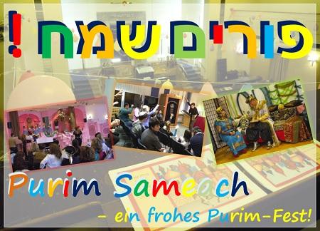 Purim Sameach - ein frohes Purim-Fest!