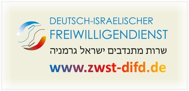 Link zum Deutsch-Israelischen Freiwilligendienst DIFD