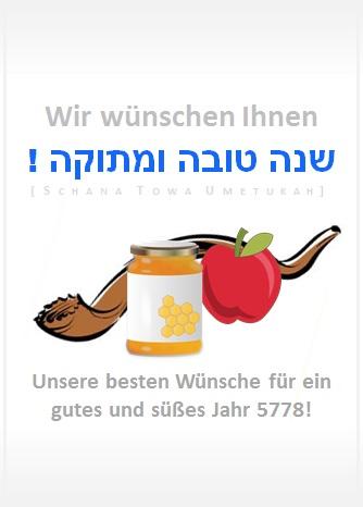 Schana Towa Umetukah! - Unsere besten Wünsche für ein gutes und süßes Jahr 5778!