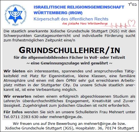 Die Jüdische Grundschule Stuttgart (JGS) mit Schwerpunkten Ganztagesunterricht und individuelle Förderung sucht...