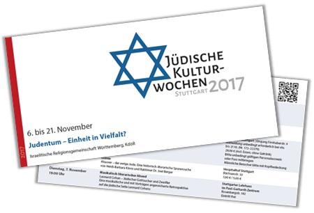 Jüdische Kulturwochen Stuttgart 2017: Judentum - Einheit in Vielfalt? - 6. bis 21. November 2017