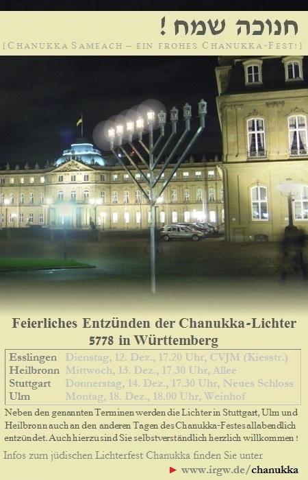 Entzünden der Chanukka-Lichter 5778 in Württemberg