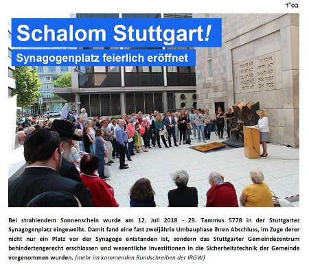 Eröffnung des Stuttgarter Synagogenvorplatzes am Donnerstag, 12. Juli 2018 - 29. Tammus 5778