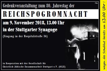 Gedenken anlässlich des 80. Jahrestags der Reichspogromnacht vom 9. November 1938 - ACHTUNG: Wegen des Schabbats bereits um 13.00 Uhr!