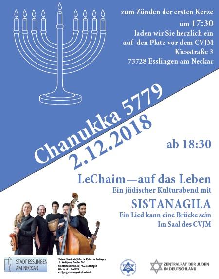 Jüdischer Kulturabend Esslingen