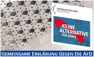 """Keine Alternative für Juden! - Gemeinsame Erklärung gegen die AfD: Die AfD versucht seit geraumer Zeit, mit ihrer vermeintlichen Verbundenheit mit dem Staat Israel und ihrer angeblichen Sorge um die Sicherheit der Jüdischen Gemeinschaft in Deutschland zu punkten. Nun wird gar ein Arbeitskreis für Juden in der AfD gegründet. Nichts an der Politik der AfD solle die Jüdische Gemeinschaft beunruhigen, so der AfD-Vorsitzende Alexander Gauland. Die vormalige AfD-Vorsitzende, Frauke Petry, behauptete, die AfD sei der """"Garant jüdischen Lebens in Deutschland"""
