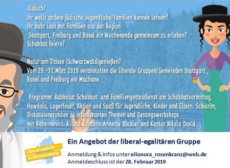 Liberal-egalitäres Familienmachane der liberalen Gruppen der aus Stuttgart, Basel und Freiburg i.Br. am Titisee
