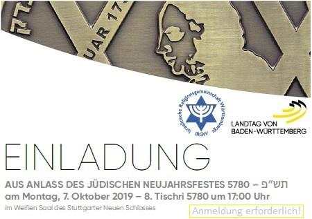 Neujahrsempfang der IRGW mit Verleihung der Joseph-Ben-Issachar-Süßkind-Oppenheimer-Auszeichnung