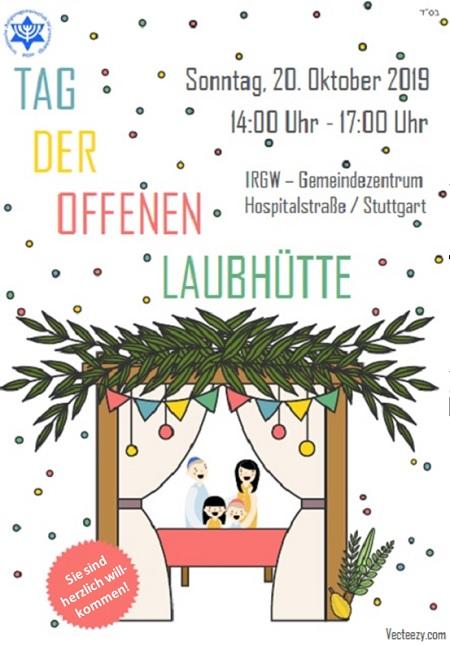 Tag der offenen Laubhütte, Sonntag, 20.10.2019, 14.00 - 17.00 Uhr, IRGW-Gemeindezentrum Hospitalstraße/Stuttgart