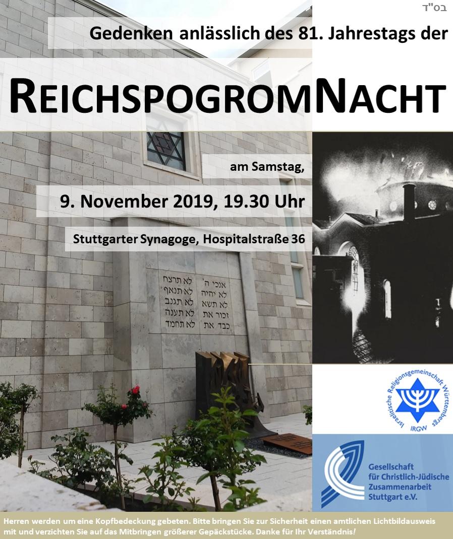 Gedenken anlässlich des 81. Jahrestag der Reichspogromnacht am Samstag, 9. November 2019, 19.30 Uhr in der Stuttgarter Synagoge