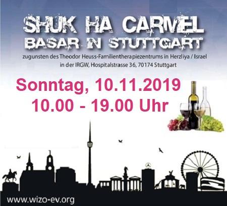 WIZO-Basar Shuk HaCarmel der WIZO-Gruppe Württemberg & Hohenzollern e.V. zugunsten des Beit Heuss / Theodor-Heuss-Familientherapiezentrums in Herzlia (Israel)