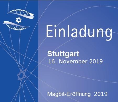 Magbit-Eröffnung von Keren Hayesod (KH) nach Schabbat-Ausgang