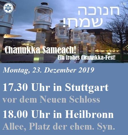 Feierliches Entzünden der Chanukka-Lichter in Stuttgart und Heilbronn