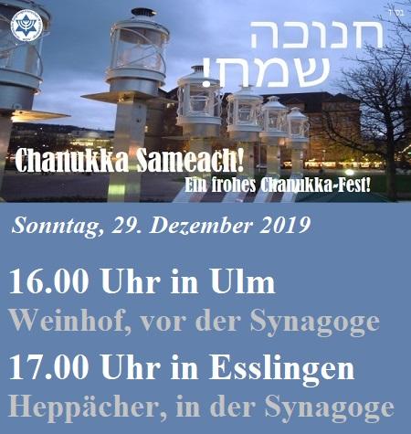 Feierliches Entzünden der Chanukka-Lichter in Ulm und Esslingen