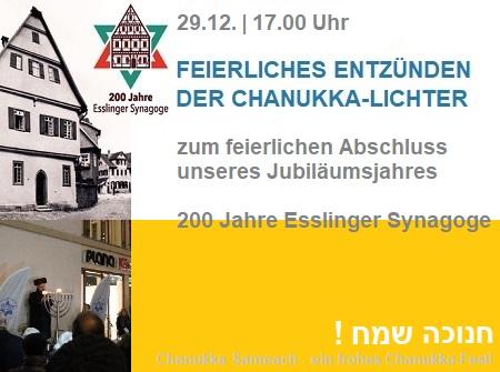 Feierliches Entzünden der Chanukka-Lichter in Esslingen und Jüdischer Kulturabend zum Ausklang unseres Jubiläumsjahres 200 Jahre Esslinger Synagoge