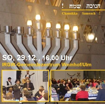 Feierliches Entzünden der Chanukka-Lichter in Ulm
