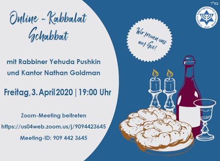 Online-Kabbalat-Schabbat-Feier mit Rabbiner Yehuda Pushkin und Kantor Nathan Goldman