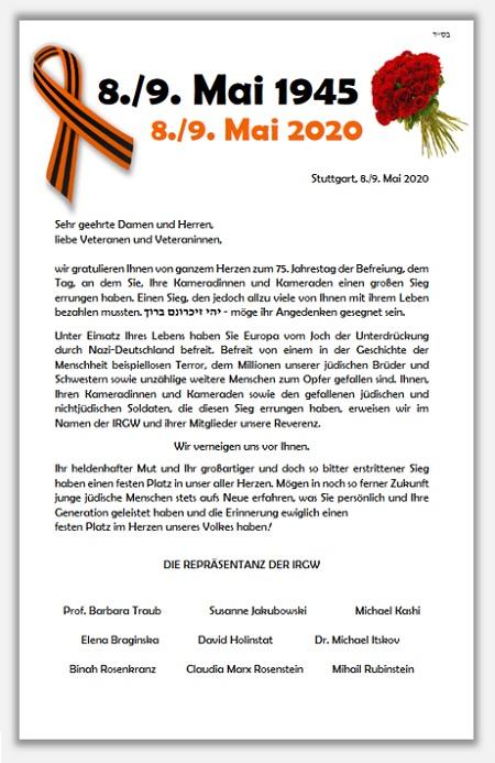 Grußbotschaft der Repräsentanz zum 8./9. Mai