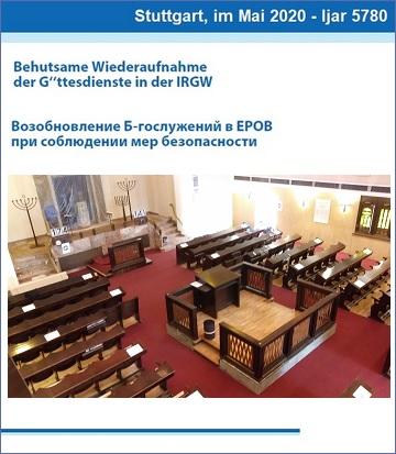 Behutsamer Wiedereinstieg in G''ttesdienste