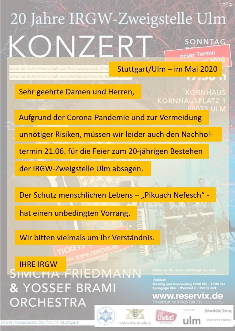 Konzert mit Simcha Friedman und dem Yossef Brami-Orchestra anlässlich des Jubiläums 20 Jahre IRGW-Zweigstelle Ulm