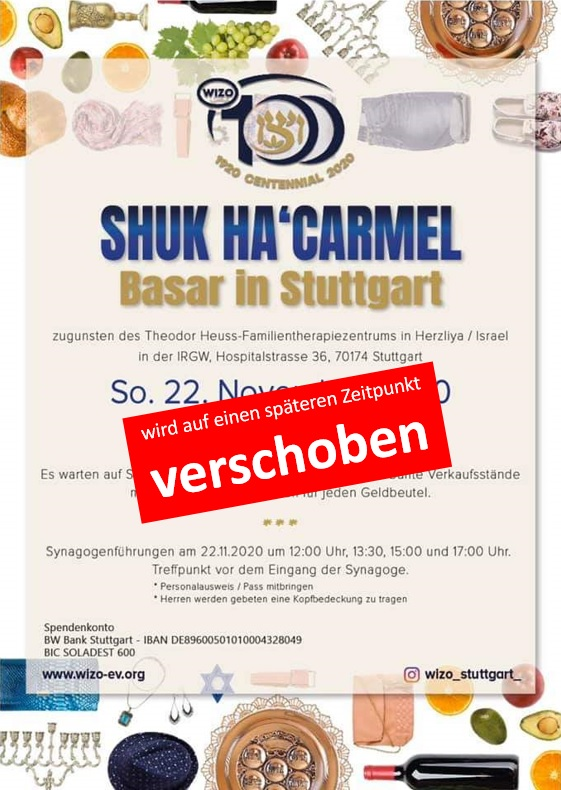 WIRD VERSCHOBEN   -   Shuk Ha'Carmel WIZO-Basar Stuttgart, IRGW-Gemeindezentrum Hospitalstraße/Stuttgart
