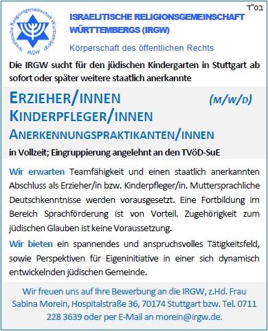 Die IRGW sucht für den jüdischen Kindergarten in Stuttgart ab sofort oder später weitere staatlich anerkannte ERZIEHER/INNEN KINDERPFLEGER/INNEN ANERKENNUNGSPRAKTIKANTEN/INNEN (m/w/d) [...]