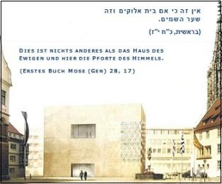 Dies ist nichts anderes als das Haus des Ewigen und hier die Pforte des Himmels (Erstes Buch Mose (Gen) 28, 17)