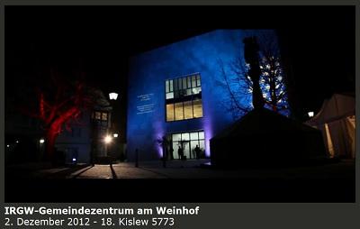 Film der Eröffnung des IRGW-Gemeindezentrums am Weinhof (2. Dezember 2012 - 18. Kislew 5773)