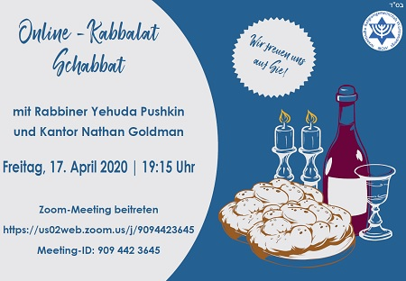 Online-Mincha und Jiskor mit Rabbiner Yehuda Pushkin und Kantor Nathan Goldman