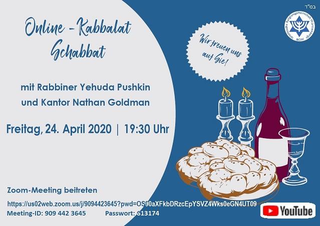 Online-Kabbalat Schabbat mit Rabbiner Yehuda Pushkin und Kantor Nathan Goldman