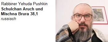 Online-Schiur mit Rabbiner Yehuda Pushkin (deutsch)